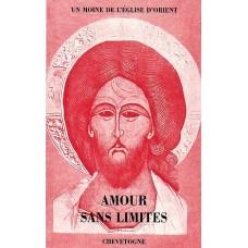 AMOUR SANS LIMITES