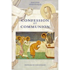 CONFESSION ET COMMUNION
