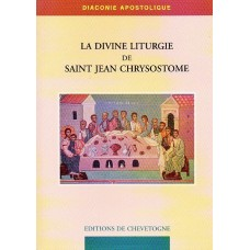 CHANTS GRECS DE LA LITURGIE DE SAINT JEAN CHRYSOSTOME