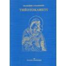THEOTOKARION (de NICODEME L'HAGIORITE)