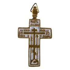 Nr. 27 – Croix pectorale (8 x 4,5 cm)