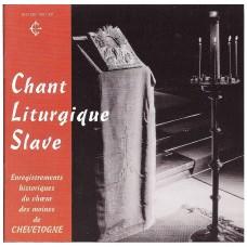Chant Liturgique Slave