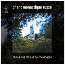 Chant Monastique Russe