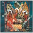 Divine Liturgie