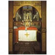 4. Église byzantine. Le sanctuaire