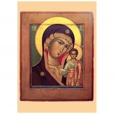 61. Notre-Dame de Kazan