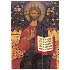 """62 c. Christ, """"Lumière du Monde"""" (détail)"""