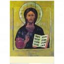 63. Le Christ Tout-Puissant