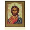75 a. Le Christ Tout-Puissant