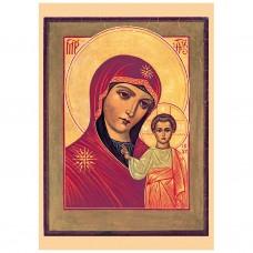 75 b. Notre-Dame de Kazan
