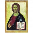 77. Le Christ Tout-Puissant