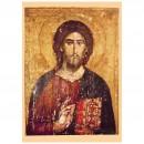 80. Le Christ Sauveur