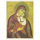 84. Notre Dame, Réjouissance de l'Enfant