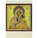 87. Mère de Dieu
