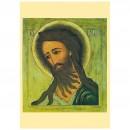 93. Saint Jean-Baptiste de la déisis