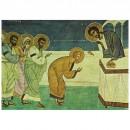 96. Communion des Apôtres