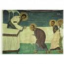 97. Communion des Apôtres