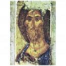 109. Christ-Sauveur de Zvenigorod