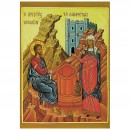 113. Le Christ et la Samaritaine