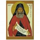 116. Saint Silouane l'Athonite