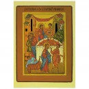 118. Le Fils Prodigue