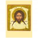119. La Sainte Face