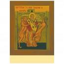 131. Saint Ignace le Théophore