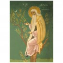 135. Saint David de Thessalonique