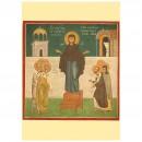 140. La glorification de la Mère de Dieu (Acathiste)