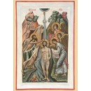 149. Le Baptême du Seigneur